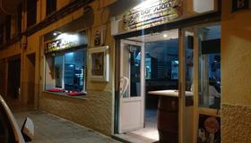坎亭納酒吧胡安青年旅舍 - 帕爾馬 - 建築
