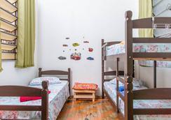 Recanto de Alegrias - Rio de Janeiro - Bedroom