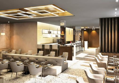 Howard Hotel Paris Orly Airport - Paray-Vieille-Poste - Restaurant