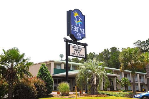 Heritage Inn - Milledgeville - Edificio