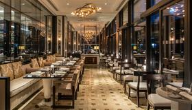 Hilton Istanbul Bomonti Hotel & Conference Center - Istanbul - Restaurant