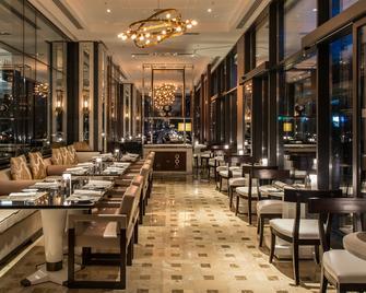 Hilton Istanbul Bomonti Hotel & Conference Center - Estambul - Restaurante