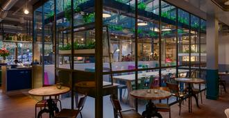 Stayokay Amsterdam Vondelpark - Amsterdão - Restaurante