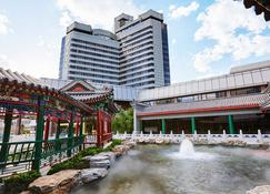 Capital Hotel - Beijing - Building
