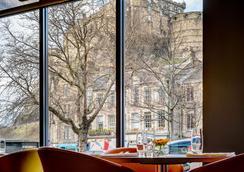 Apex Grassmarket Hotel - Edinburgh - Nhà hàng