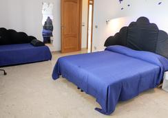 Arcobaleno B&B - Gioia del Colle - Bedroom