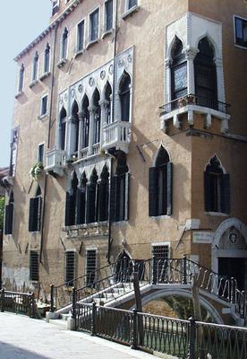 Hotel Palazzo Priuli - Venice - Building