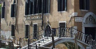 ホテル パラッツォ プリウリ - ヴェネツィア - 建物