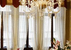 Hotel Palazzo Priuli - Venice - Restaurant