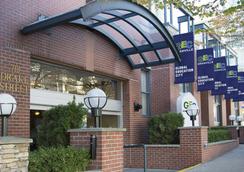 Gec Granville Suites Downtown - Vancouver - Outdoors view
