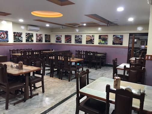 Raj Residency - Chennai - Dining room