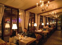 Rybinsk - 雷賓斯克 - 餐廳