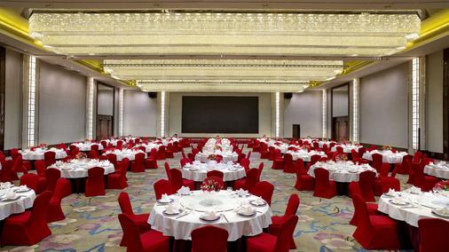 JW Marriott Hotel Harbin River North - Harbin - Juhlasali