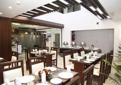 Hotel Emerald - Chandigarh - Restaurant