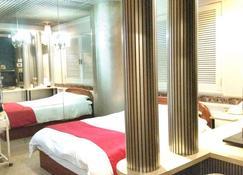 Hotel Aicome - 豐橋 - 臥室