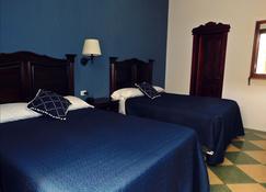 호텔 카사 살로메 - 과테말라 - 침실