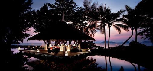 Phulay Bay Ritz-Carlton Reserve - Krabi - Bar