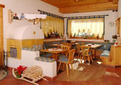 Rancolin - Moena - Restaurant