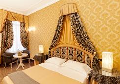 卡布拉加丁卡拉巴酒店 - 威尼斯 - 威尼斯 - 臥室