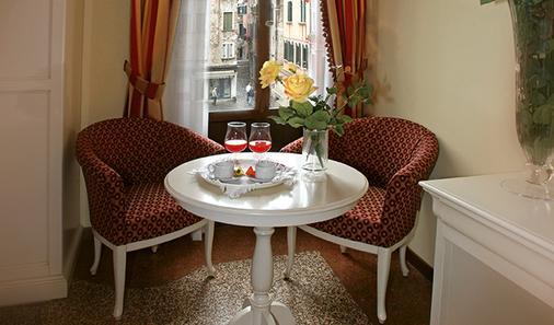卡布拉加丁卡拉巴酒店 - 威尼斯 - 威尼斯 - 客房設備