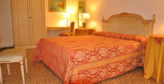 Ca' Bragadin Carabba - Venice - Phòng ngủ