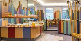 Cvjm Hotel Am Wollmarkt - براونشويغ - غرفة طعام