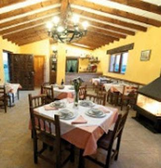 Posada La Cabaña De Salmon - Santillana del Mar - Nhà hàng