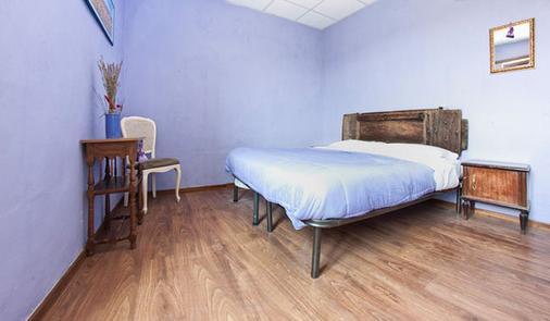 Perugia Farmhouse - Perugia - Bedroom