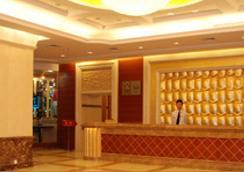 Out Sky Hotel - Huizhou - Front desk