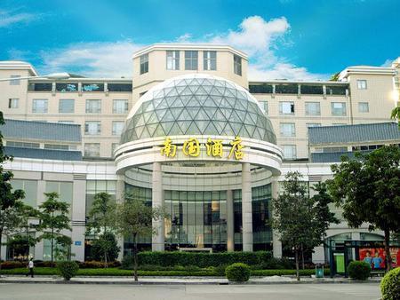 廣州南國酒店 - 廣州 - 建築