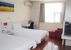 Hanting Hotel Lujiazui Software Park - Thượng Hải - Phòng ngủ
