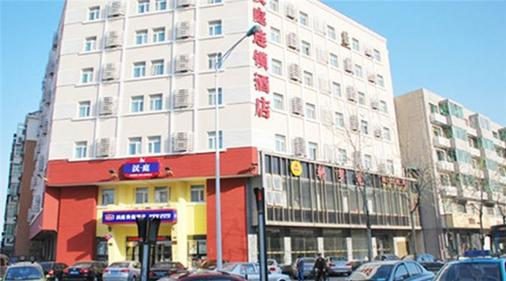 Hanting Tianjin Baidi Rd - Thiên Tân - Toà nhà