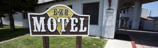 E-Z 8 Motel Old Town - San Diego - Toà nhà