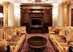 Nobil Luxury Boutique Hotel - Chişinău - Lounge