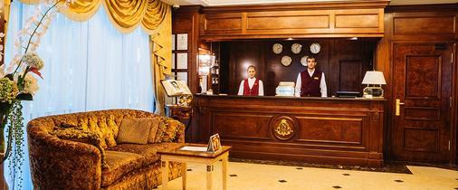 Nobil Luxury Boutique Hotel - Chisinau - Front desk
