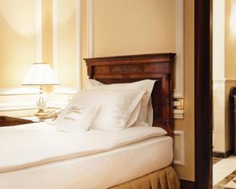 Nobil Luxury Boutique Hotel - Кишинев - Спальня