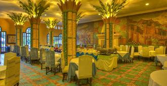 Hotel Marrakech le Tichka - Marrakech - Restaurant