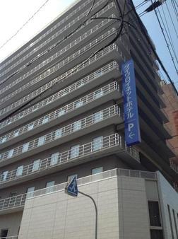Daiwa Roynet Hotel Osaka Uehonmachi - Osaka - Toà nhà