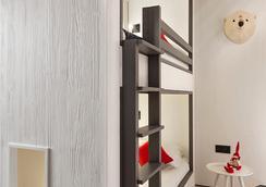Araucaria Hotel & Spa - La Plagne-Tarentaise - Bedroom