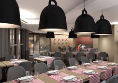 Araucaria Hotel & Spa - La Plagne-Tarentaise - Restaurant