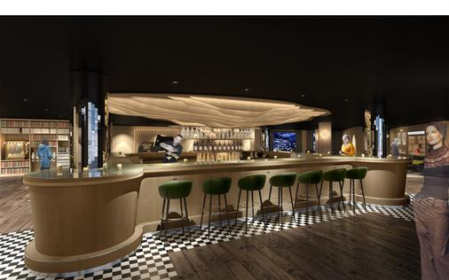 Araucaria Hotel & Spa - La Plagne-Tarentaise - Bar