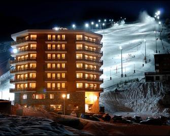Araucaria Hotel & Spa - La Plagne-Tarentaise - Gebäude