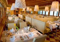 Dorfhotel Fasching - Fischbach - Restaurant