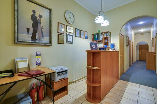 Stary Nevsky By Center Hotels - Saint Petersburg - Lobby