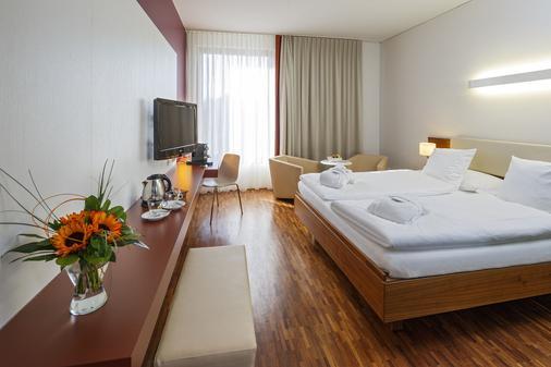 Hotel Stücki - Βασιλεία - Κρεβατοκάμαρα