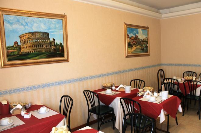 Hotel Orlanda - Rome - Restaurant