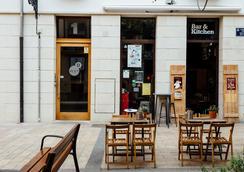 Mon Suites Catedral - Valencia - Restaurant