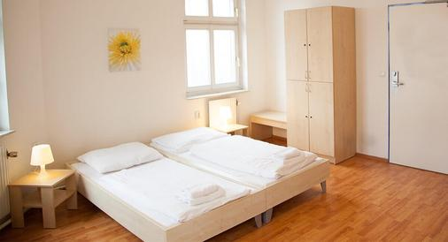 A&O Wien Stadthalle - Vienna - Bedroom