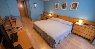 ホテル セシリア - アスンシオン - 寝室