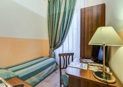 Domus Carmelitana - Rome - Phòng ngủ